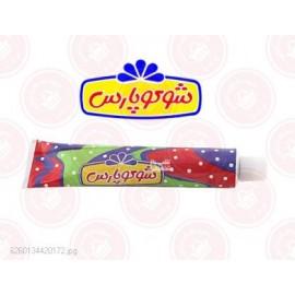 شکلات تیوبی شوکوپارس