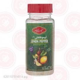 لیموفلفلی  150 گرمی گلستان