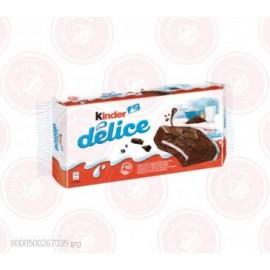 بسته  10تایی کیک شکلاتی محتوی شیر خوشمزه مناسب صبحانه کیندر
